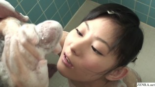 Uncensored JAV Vertically Challenged Teen with Hairy Pussy Gives Soapy Handjob